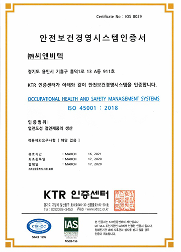cnb-certificationfront04.png